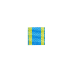 WWII German Sachsen-Altenburg Duke Ernst Medal ribbon bar's ribbon