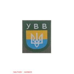 WWII German Ukrainian army of liberation armshield BeVo I