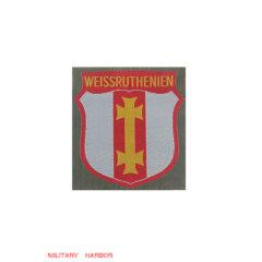 WWII German White Russian Volunteer's armshield BeVo