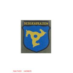 WWII German North Caucasians Volunteer's armshield BeVo