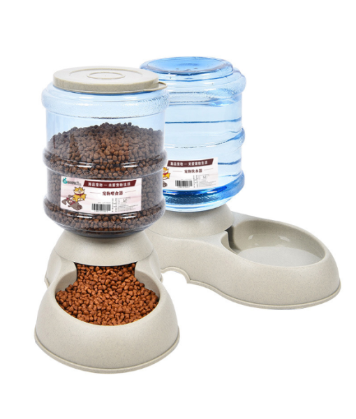Multifunction Cat Dog Water Fountain Automatic Pet Food Feeder