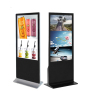 outdoor advertising digital display screens large lcd