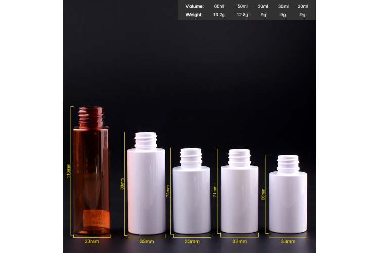 Small size packaging PET bottle