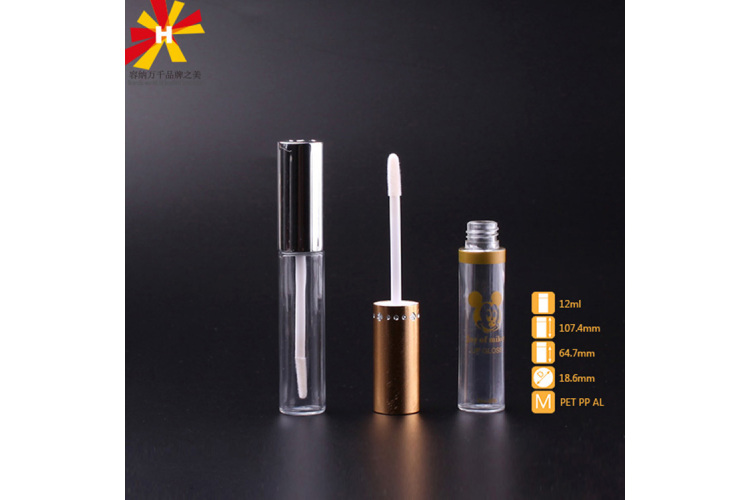 10ml PET Plastic lip gloss tube with diamond cut gold cap