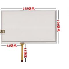 LCD display, Beijing DWIN/Dgus/8 inches
