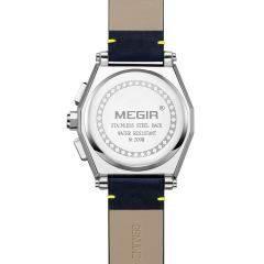 MRGIE 2098