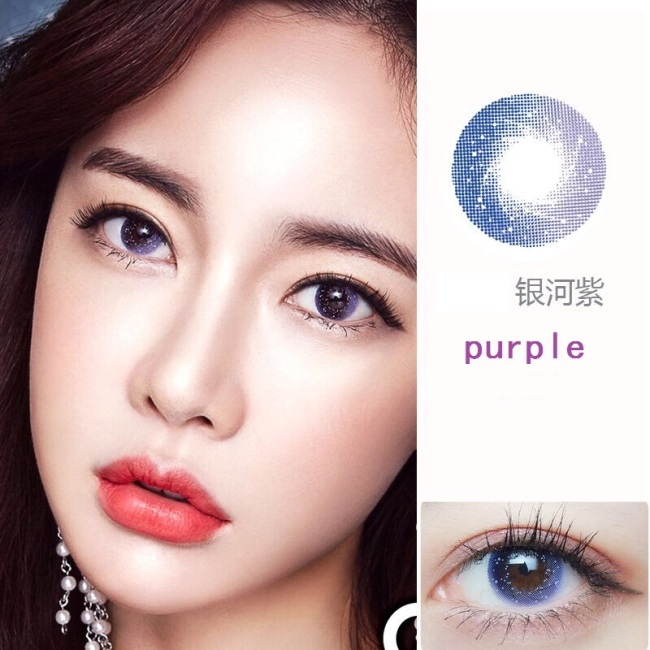 New arrival starry sky purple pink gray color contact lens soft color contact lenses 14.2