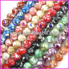SP4011 MOP Shell and resin Beads, Multicolor Mother of Pearl Beads
