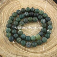 AB0521 Wholesale matte dark green agate beads,gemstone round agate beads