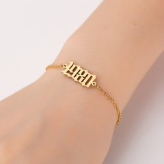 BS2020  ,Birthday Jewelry Gift Good Quality Minimalistic Personalized Birth Year Bracelets