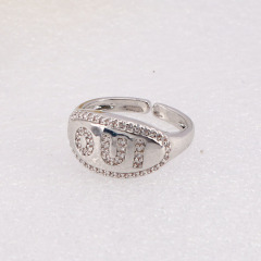 RM1101 Fashion OUI AMORE QUEEN Diamond Ladies Engagement Ring CZ Promise Statement Rings