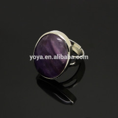 RG1032 Natural Amethyst Adjustable Ring,Bezel Gem Ring