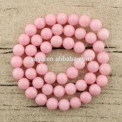 MJ1002 Baby pink round beads,pink gemstone round jewelry beads