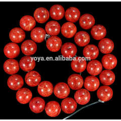CB8016 Red Sponge coral beads for jewelry making