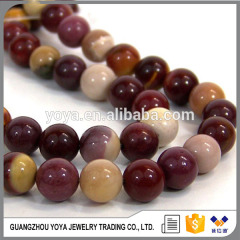 SB6362 Natural Mookaite Jasper Beads,Loose Smooth Mookite Stone Beads For Bracelets
