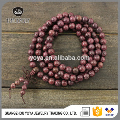 PBB1033 108PCS Natural Round Purple Rosewood Prayer Buddha Meditation Loose Wooden Beads