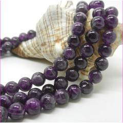 CR5061 Round Amethyst Stone Beads,Loose Natural Amethyst Gemstone For Jewelry Making