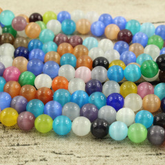 CE1022 Colored Cat's Eye Beads,Cats Eye Stone Beads,Multicolor cat's eye beads strands