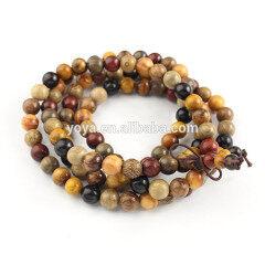 SB0694 high quality 108PCS Mixed Rosewood Beads,Colorful Meditation Wood Beads