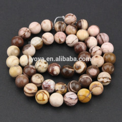 SB6201 Wholesale Australian Zebra Jasper Beads