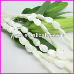 SP4041 White Mother of pearl leaf beads,MOP shell leaf beads