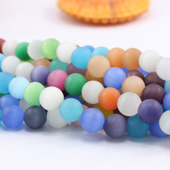 CE1030 Matte Colored Cat's Eye Beads,Cats Eye Stone Beads,Dull Polished Frosted Multicolor cat's eye stone beads strands