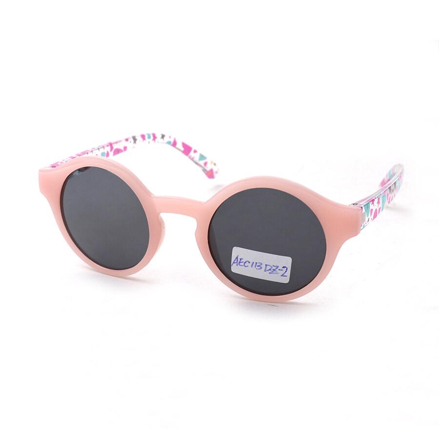 AEC113DZ-Kidsglasses