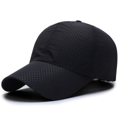Outdoor hat men's breathable quick drying Mesh Hat casual baseball cap