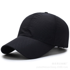 Summer men's baseball cap quick drying outdoor hat