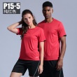 P15-5 red top
