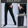 31-1 black pants