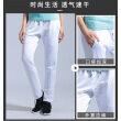 31-2 white pants