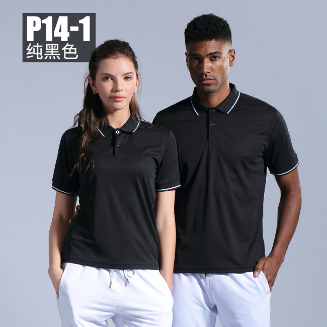 Team sports suit short sleeve t-shirt running top fitness suit quick drying clothes