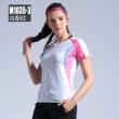 W1035-3 women's pink top