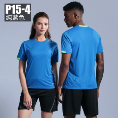 new summer fast dry sports running T-shirt basketball training suit