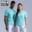 P14-4 blue top
