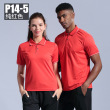 P14-5 red top