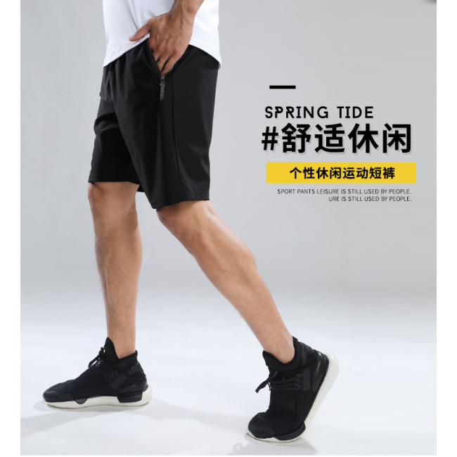 summer sports Quick drying high elastic fitness running casual shorts