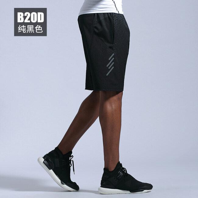 men's Sports summer loose training quick drying fitness running marathon pants