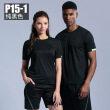 P15-1 black top