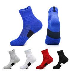 custom logo fitness socks running basketball men's compression sport socks