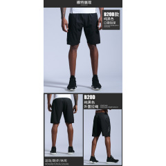 men's Sports summer loose training quick drying fitness running marathon pants
