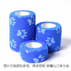 multi color non-woven sports protective bandage
