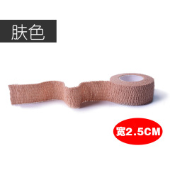 Best selling sport adhesive cotton athletic tape for finger