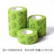 Grass green dog