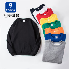 new unisex customize sports Pullover Design OEM Custom Logo sweater