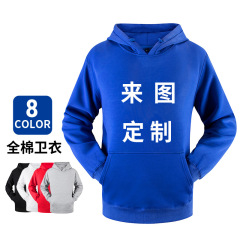 New men's Sports Pullover blank sweater custom logo