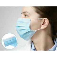 Wholesale DisposableProtective FaceMasksThick3-LayerMaskswithEarloopsforSalon HomeUseComfortableMask 50Pcs