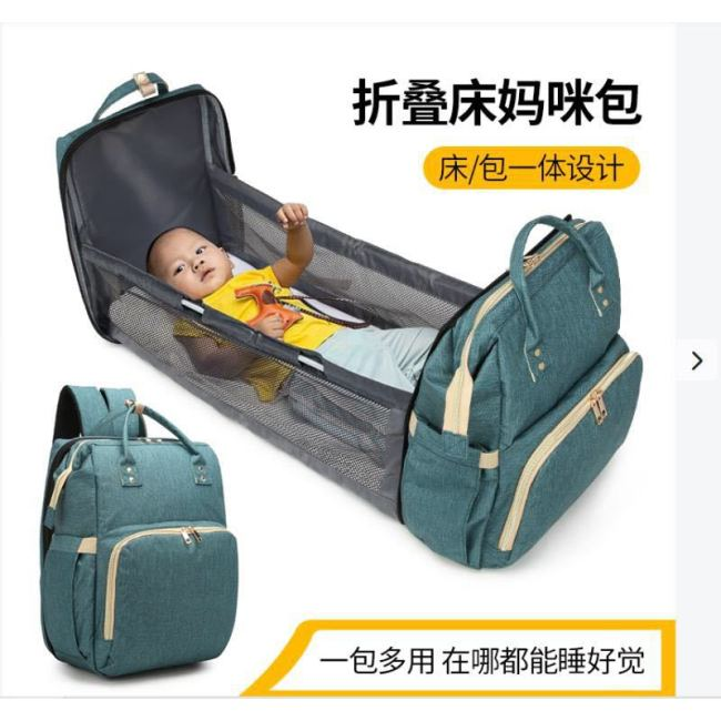 2020 new portable foldable crib mummy bag multi functional large capacity Travel Backpack