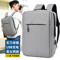 Manufacturer wholesale customized logo business backpack men's backpack Korean version of students' schoolbag Computer Backpack Travel Bag